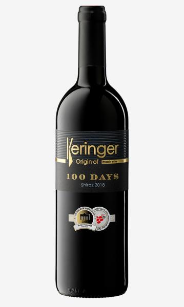 Weingut Keringer, 100 Day's Shiraz, 2018